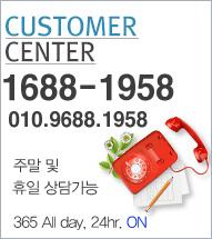 phone111.jpg